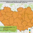Несмотря на дождь, в Пензенской области ожидается высокая пожароопасность
