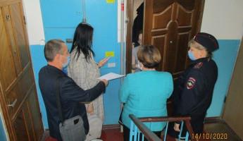 В Пензе проверили 23 семьи из «группы риска»