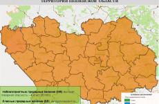 В Пензенской области снова ожидается высокая пожарная опасность