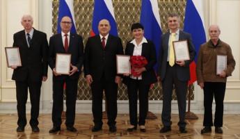 Сотрудникам ПензГТУ вручили премию Правительства РФ в области образования в Москве