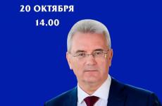 Иван Белозерцев в прямом эфире ответит на вопросы пензенцев