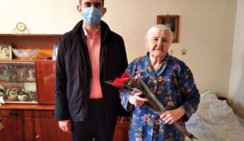 В Пензе поздравили с 98-летием ветерана Великой Отечественной войны