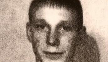 Пензенцев просят помочь в поисках 22-летнего Юрия Жбанова