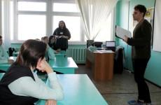 Пензенские школьники поучаствовали в тренинге по правовой грамотности