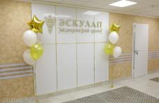 Под Пензой создан новый детский медицинский центр