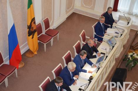 Источник: высокопоставленные депутаты Заксобрания заболели COVID-19
