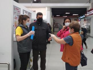 В пензенских торговых центрах составили протокол на людей без масок