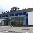 Отменены рейсы авиакомпании «РусЛайн», связывающие Пензу и Москву