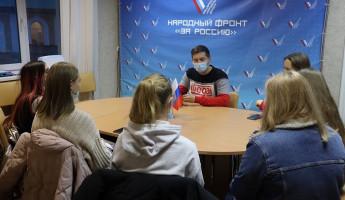 Пензенские студенты активно присоединяются к волонтерскому движению