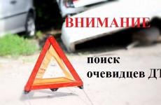 В Пензе неизвестный водитель сбил пешехода и скрылся с места ДТП