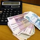В Пензенской области главврач оплачивал штрафы на деньги больницы