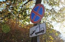На улице Максима Горького в Пензе установят запрещающие знаки