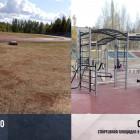 В Сердобске открылась новая спортивная площадка