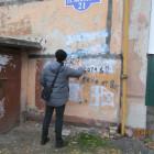 В Пензе закрасили около 30 надписей с рекламой наркотиков