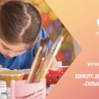Пензенские школьники в честь Дня народного единства приняли участие в конкурсе рисунков