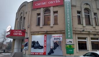В Пензе «очистили» здания от незаконной рекламы (фото: до и после)