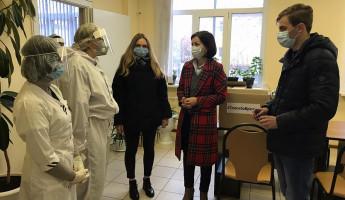 В Каменскую межрайонную  больницу поступили новые средства защиты