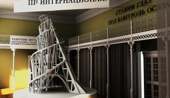 В Пензе готовится выставочный проект, посвящённый 100-летию Башни Татлина