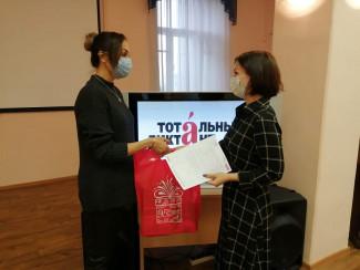 В Пензе наградили отличников Тотального диктанта