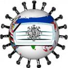 Коронавирус выявлен в 2 городах и 14 районах Пензенской области