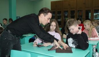 Пензенские школьники поучаствовали в «Марафоне профессий»