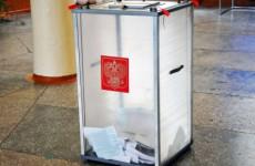 В Пензенской области возбуждено дело по факту фальсификации на выборах