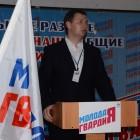 В Пензе «Молодую Гвардию» возглавил Антон Толов