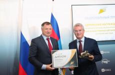 Пензенская область стала лучшим регионом по реализации проекта «БКАД»