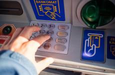 Жительницу Заречного провели мошенники более чем на 600 тысяч рублей