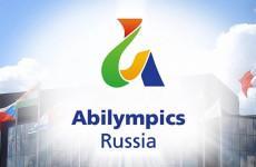 Пензенцы примут участие в VI Национальном чемпионате «Абилимпикс»