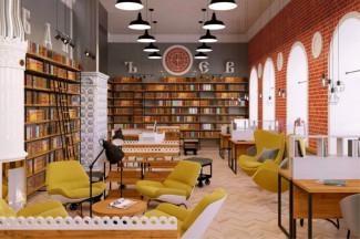 В Мокшанском районе планируют создать модельную библиотеку