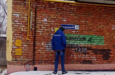 В Пензе закрасили более 20 надписей с рекламой запрещенных веществ