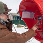 26 «Ростелеком» отмечает рост востребованности таксофонов универсальной услуги связи в 2020 году в Пензенской области