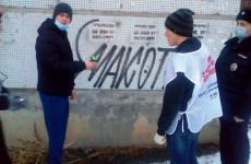 В Первомайском районе Пензы закрасили более 50 надписей с рекламой наркотиков