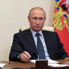 Стала известна дата ежегодной пресс-конференции Путина