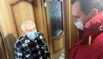В Пензе поздравили ветерана Великой Отечественной войны с 98-летием