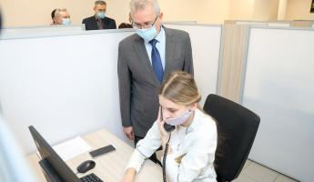 Пензенский губернатор оценил работу call-центра городской поликлиники