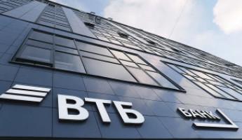 ВТБ предложит клиентам направить кешбэк на инвестиции