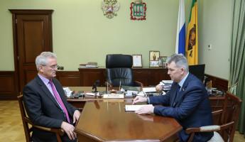 Губернатор Пензенской области провел встречу с Александром Самокутяевым