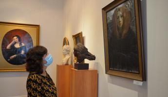 В Пензе начала работу выставка «Таинственный мир портрета»