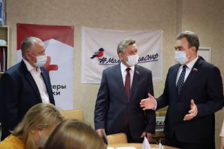 Пензенские парламентарии поддержали волонтеров акции «Мы вместе»
