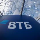 ВТБ утроил объем безбумажных операций в своих офисах