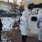 В Пензе закрасили около 50 надписей с рекламой наркотиков