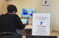 «Ростелеком» выступил цифровым партнером прямой линии с губернатором Пензенской области