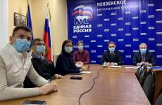 Единороссы и волонтеры Пензы приняли участие в масштабном форуме партии