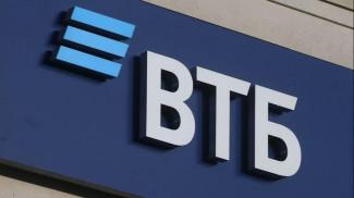 Private Banking ВТБ получил премию SPEAR'S в номинации «Легендарная команда»