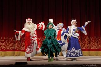 В драмтеатре Пензы стартовали детские елки