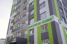 ГК «Территория жизни» одна из первых в России будет продавать квартиры по принципу «Всё включено»