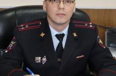 Стало известно, кто возглавил УГИБДД УМВД России по Пензенской области
