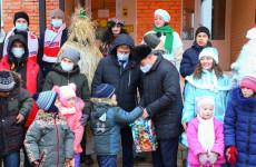 В Пензенской области получили подарки воспитанники детского дома-интерната